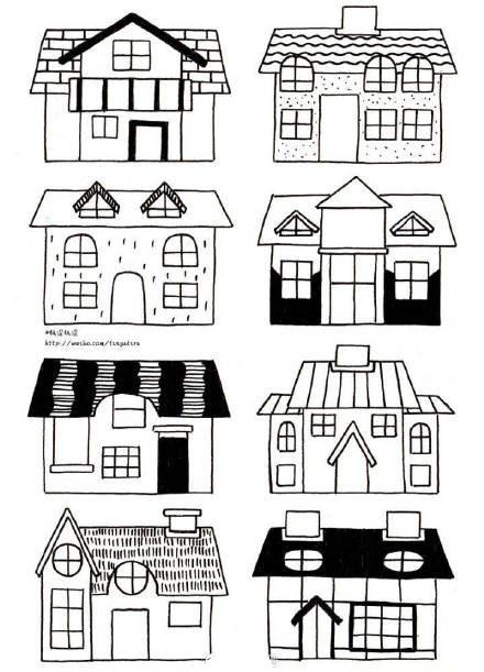 房屋简笔画图片大全 史上最全的房屋简笔画来啦