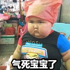 新疆网红新疆小表情茂名小胖子表情微信茂小女孩包包胖子的图片