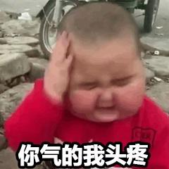 茂名网红新疆小胖子新疆小胖子表情微信茂表情包弃剧图片