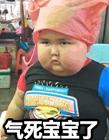 茂名网红新疆小胖子 新疆小胖子表情包微信 茂名网红小胖子图片