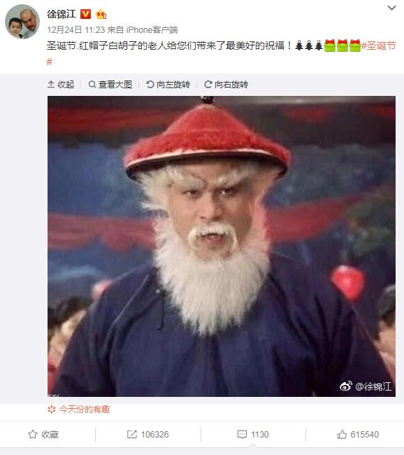 徐锦江圣诞老人图片