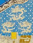 故宫与工商银行推联名银行卡 网友:颜和排面,你想pick哪一个?