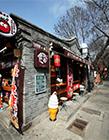 老北京胡同风景图片 网友:满满地都是回忆