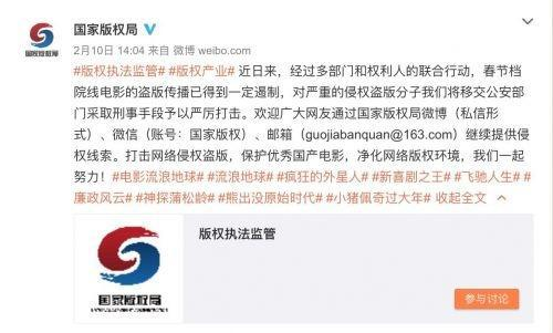 春节档电影资源集体泄漏