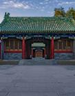 恭王府图片 北京恭王府简介介绍 北京年轻人必去的地方
