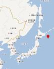 日本北海道沿岸远海发生5.8级地震 震源深度10千米