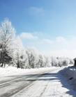 长白山冬季雪景图片 描写长白山冬天的诗句