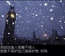 夜色光影梦幻语录图片带文字