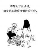 女生努力励志卡通带文字语录图片