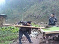 创意农村打台球低配搞笑图片