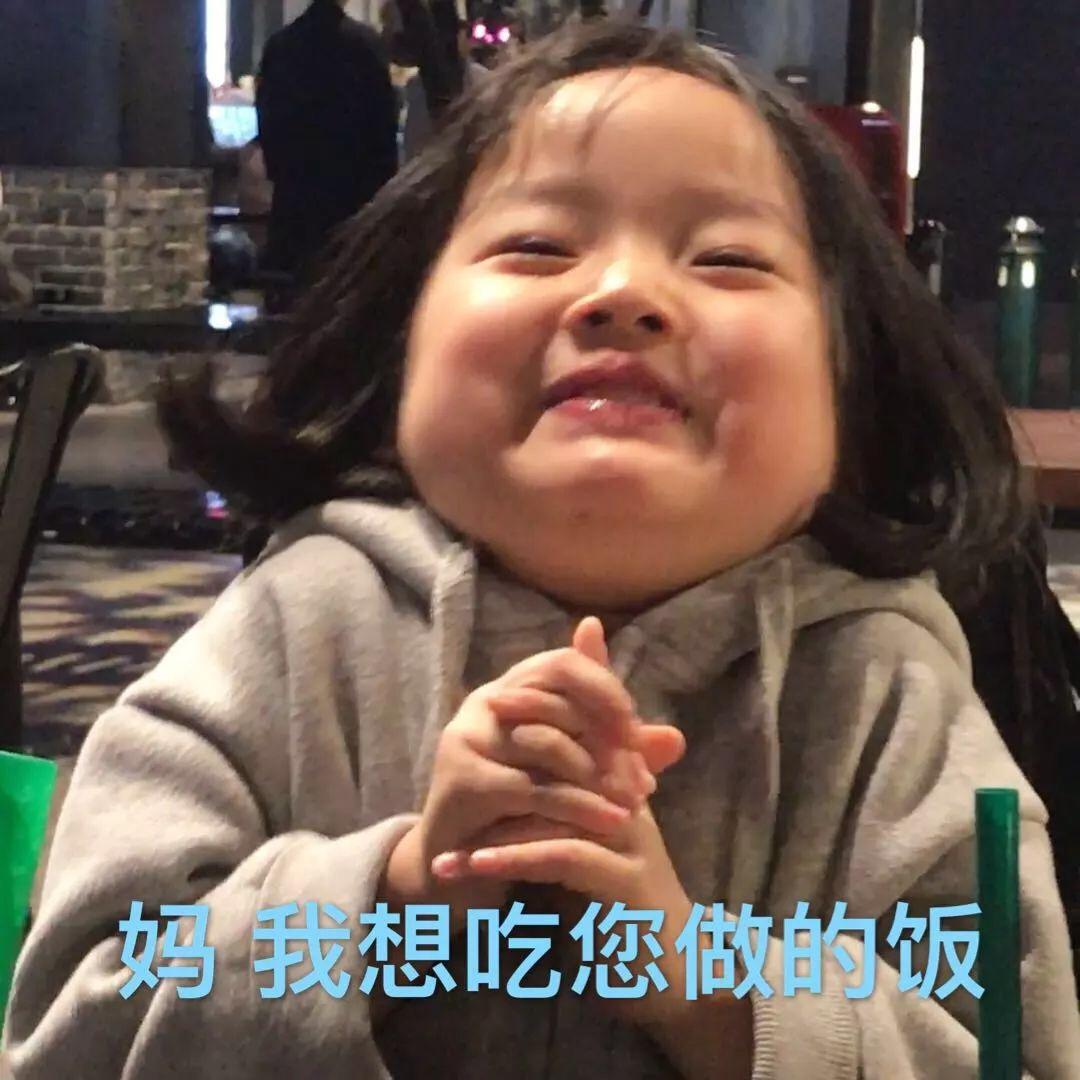 权律二小女孩可爱带动态表情文字白表情图表包片图片