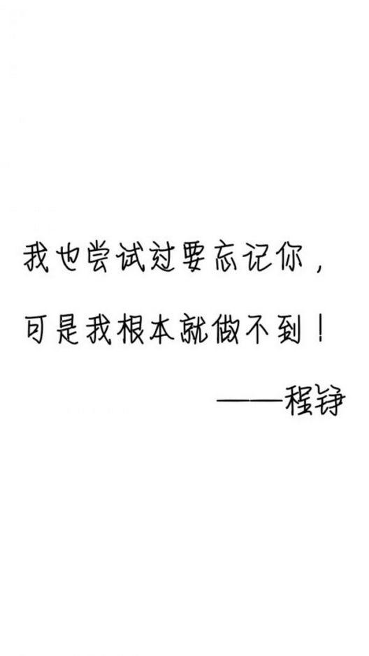致青春经典文字语录图