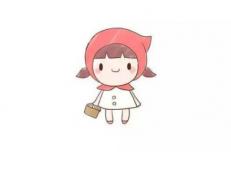 小红帽简笔画教程